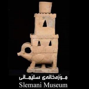 Logo for the Slemani Museum, showing a pottery artefact and the museum name in white text on a black background.